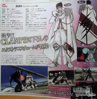 Últimas noticias de Anime- Manga Imagen_i228558_640