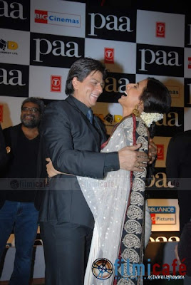 Paa Premier in ajay and kajol Photos