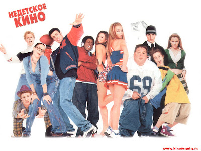 Top Five: Teen Comedies