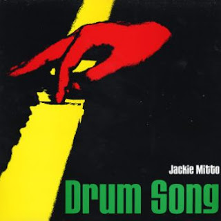 Drum+Song