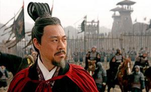 Zhang Fengyi en Acantilado rojo