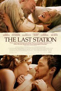 Cartel original de La última estación