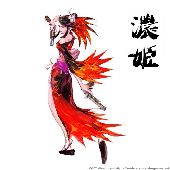 Nohime ( Lady Butterfly )