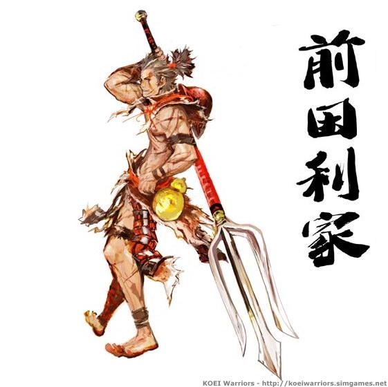 Maeda Toshiie ( Lark )