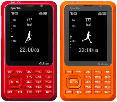 Toshiba Sportio -Is a sport friendly mobile phone