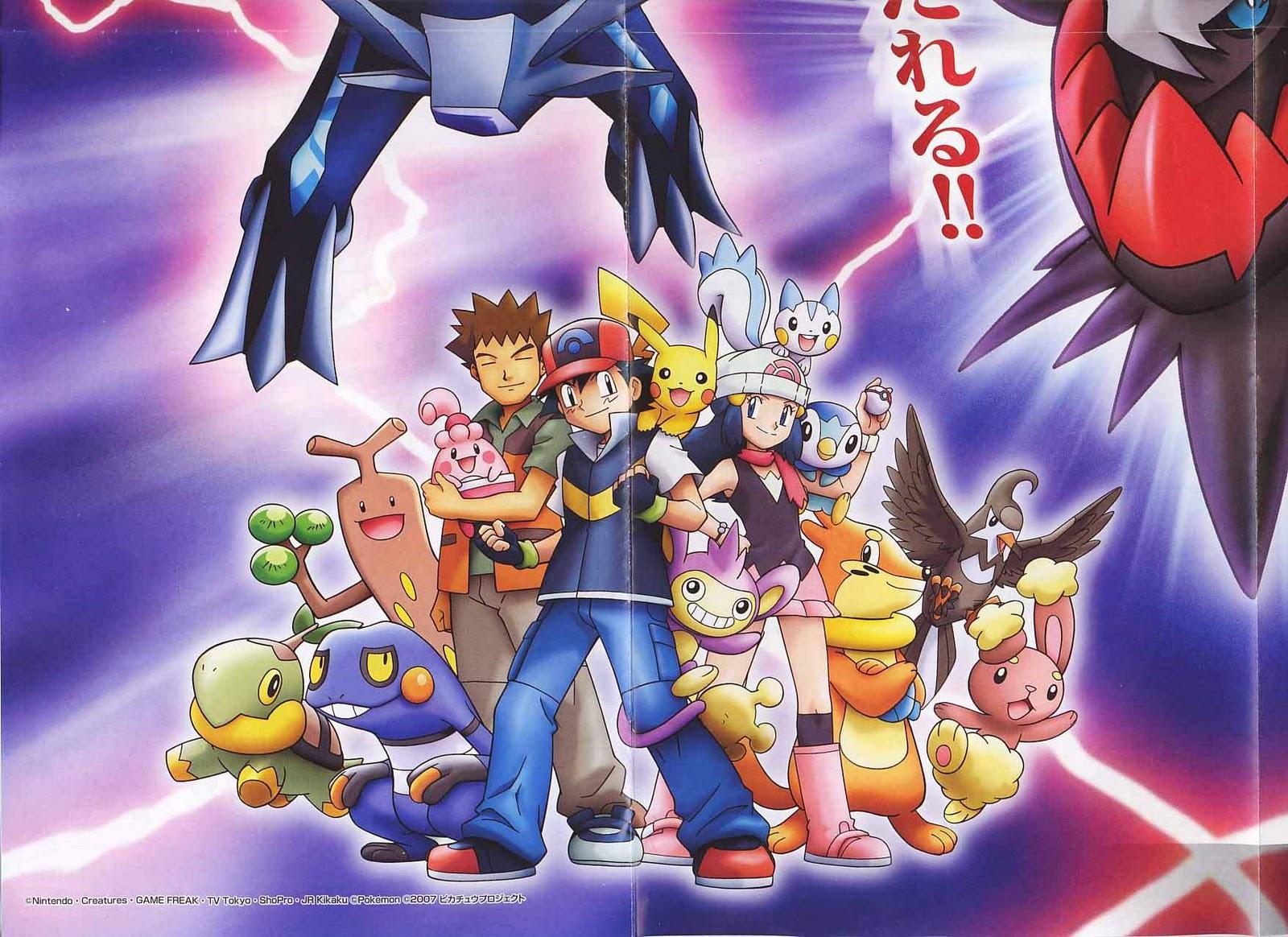 http://2.bp.blogspot.com/_Cc3gulUhlvs/TJ_n3JwPhuI/AAAAAAAACRc/FwYbWaJS2yA/s1600/pokemon-wallpaper.jpg