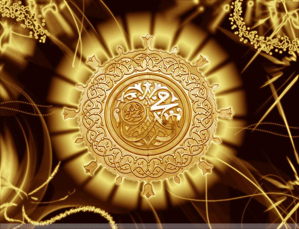http://2.bp.blogspot.com/_Cc3gulUhlvs/TO9tRRJXSuI/AAAAAAAACso/8YoyMcsTr5c/s1600/wallpaper-muhammad.jpg