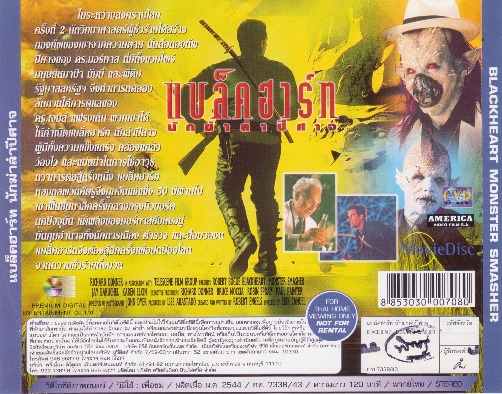 White Hunter Black Heart 1990  Movies  Zooqle