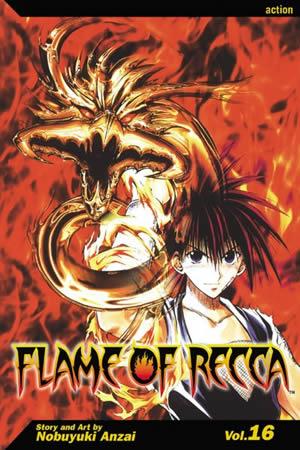 صور للانمى الاكشن و الاثارة شعلة ريكا flame of reca FlameRecca16