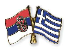 Το Κόσσοβο είναι Σερβικό έδαφος