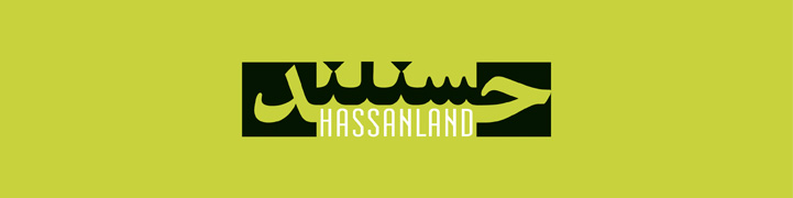 HASSANLAND