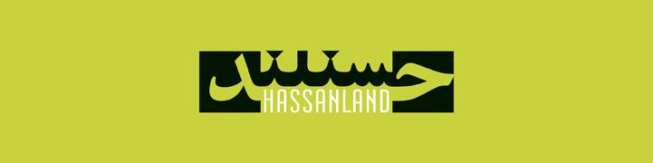 HASSANLAND