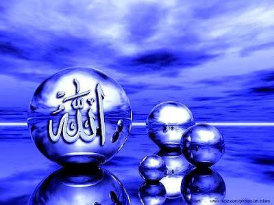 Al Hafizh Ibnu Daqiq