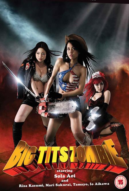 Big Tits Free Download 35
