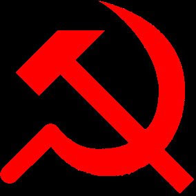 Sickle And Hammer Tattoo PictureHammer And Sickle Tattoo Meaning