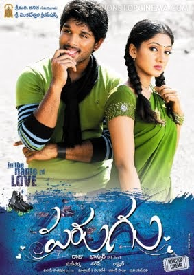 3gp and mp4 video songs parugu 3gp video songs free download
