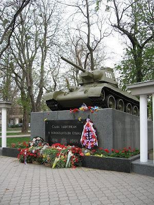 Симферополь, Сквер Победы, фото