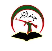 آدرس جديد ايميل روابط عمومي جنبش مقاومت جندالله:jundiran@gmail.com