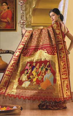 world most expensive Saree