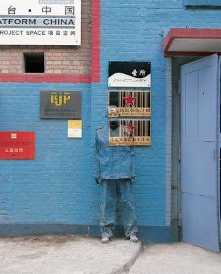 World amazing Paint & Art by Liu Bolin