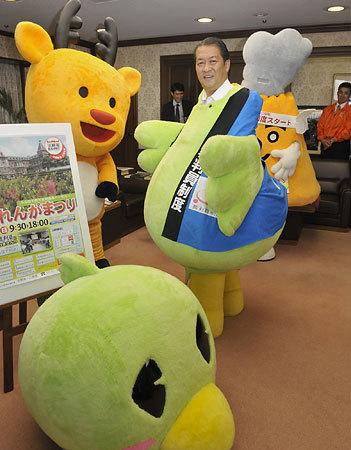 [hatoyama_mascot_cosplay.jpg]