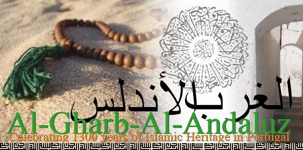 Al'Gharb-Al'Andaluz