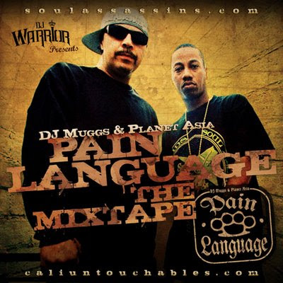 dj warrior pain language the mixtape planet asia dj muggs