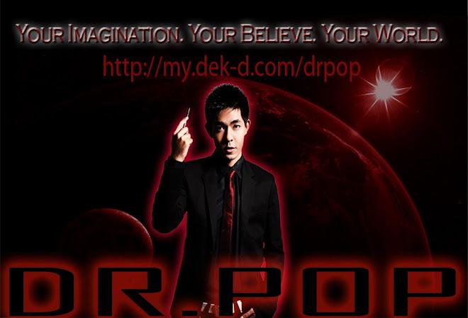 Dr.Pop Kingdom