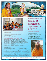Basics of Hinduism - Shree Kripaluji Maharaj