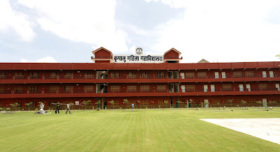 Kripaluji Maharaj girls college