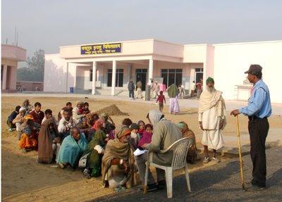 JKP Barsana Dham Hospital, India founded by Kripalu ji Maharaj
