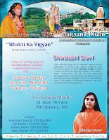 Diwakari Devi a pracharak of Jagadguru Shree Kripaluji Maharaj
