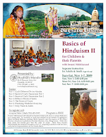 Sanyasi disciple of Jagadguru Shree Kripaluji Maharaj presents enlightening discourse is Virgina USA