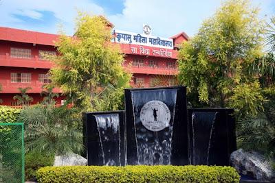 Jagadguru Kripaluji Maharaj University