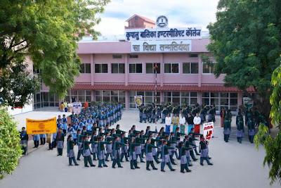 Jagadguru Kripaluji Maharaj Intermediate College