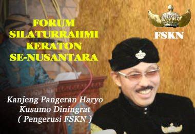 ULASAN PENGERUSI FORUM SILATURRAHMI KERATON SE-NUSANTARA (FSKN)