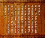 Tujuan Tao