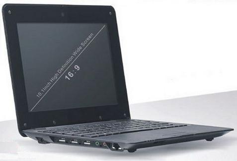 TECHZONE: Shenzhen Wabook $100 netbook