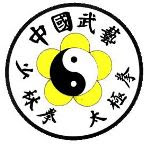 太極拳 Tai Chi Scuola Chang  -FeIK-