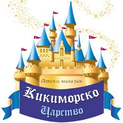 Кикиморско царство