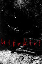 Ηitokiri (2007)