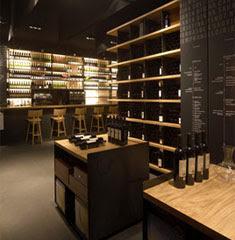 Wine Architecture Arquitectura Bodegas Vinoteca Torres
