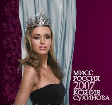 miss universe nude. Ksenya Sukhinova AKA КСЕНИЯ СУХИНОВА Crowned Miss World