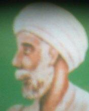 سيدى /على عبد الله بن ابى الحسن الشاذلى