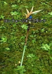 5-3両手杖ドロップ画像