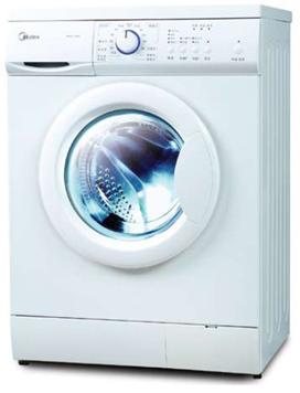 Instalasi Dan Cara Penggunaan Mesin Cuci Front Loading Midea