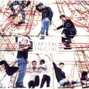 CD Capital Inicial   Você Não Precisa Entender