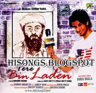 Song Bin Laden. in laden song.