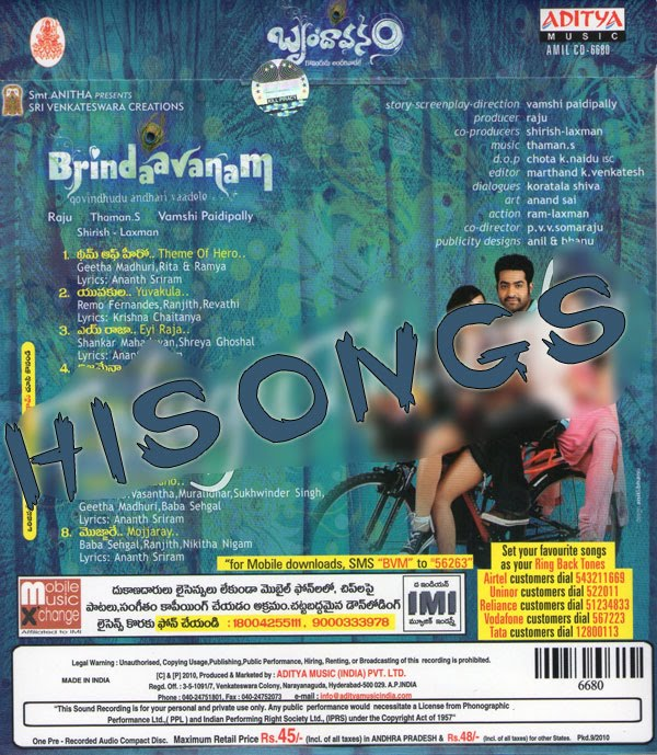 brindavanam telugu mp3 songs