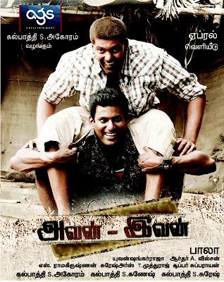 Avan Ivan Photos Arya Vishal Stills Tamil Movie